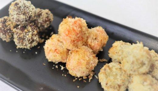 【うまざかな】丸井今井札幌本店に「釧路北匠」が手がける本格惣菜のお店がオープン!