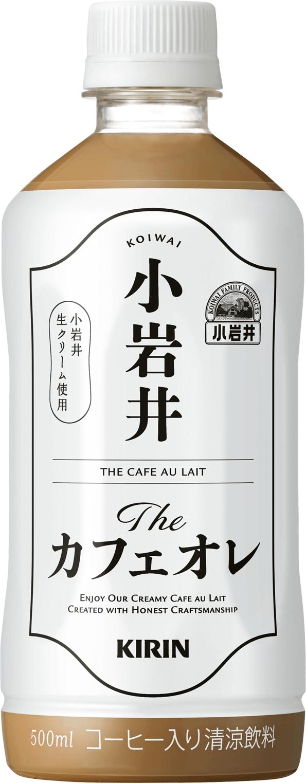 『小岩井 Theカフェオレ』