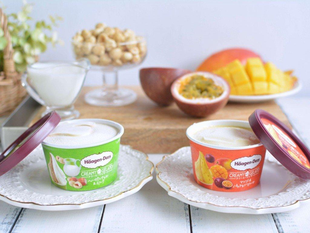 ハーゲンダッツ ミニカップ CREAMY GELATO(クリーミージェラート)『ヘーゼルナッツ&ミルク』、同『マンゴー&パッションフルーツ』