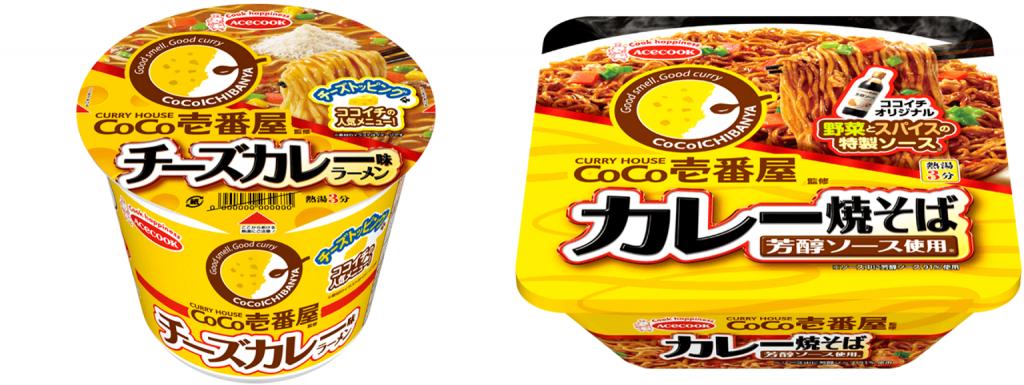 CoCo壱番屋監修 チーズカレー味ラーメン/カレー焼そば 芳醇ソース使用