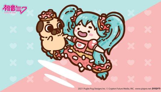 バーチャル・シンガー「初音ミク」とカナダ発の人気キャラクター「Puglie(パグリー)」とのコラボグッズが海外通販サイト『FOR FANS BY FANS』にて販売開始!