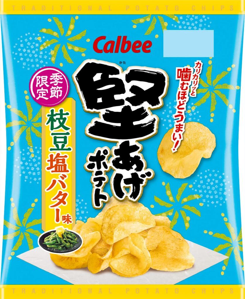 『堅あげポテト 枝豆塩バター味』