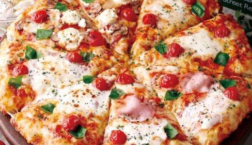 ピザーラから4種のナチュラルチーズが1枚のピザで味わえる『マルゲリータクォーター』が6月17日(木)より発売!