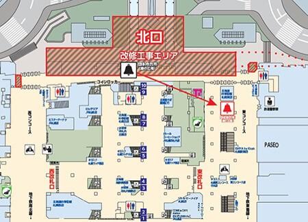 章月グランドホテルの『札幌駅無料送迎バス』-発着地点