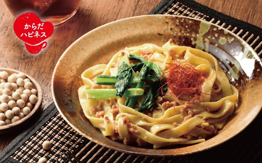 カフェ・ド・クリエの『大豆ミートの豆乳坦々ソース』-フェットチーネ麺