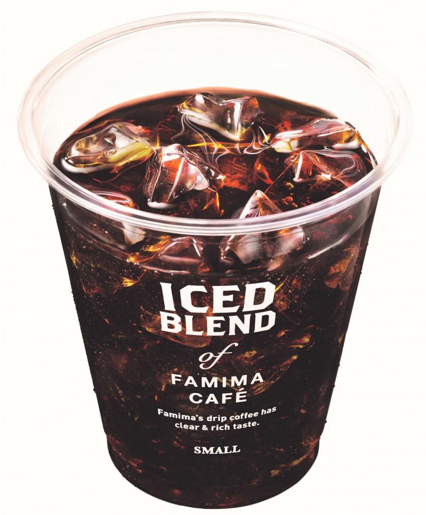 ファミリーマートの『アイスコーヒー』