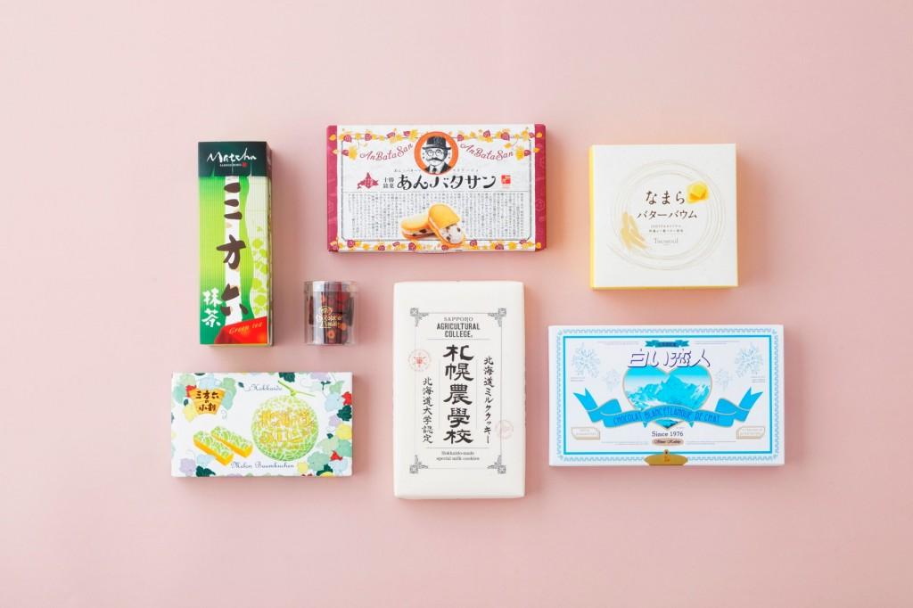 『MILKLAND HOKKAIDO 菓子フェス OTORIYOSE』-北海道銘菓Ⓐセット