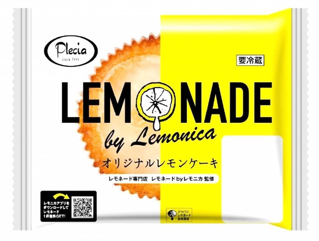『オリジナルレモンケーキ』