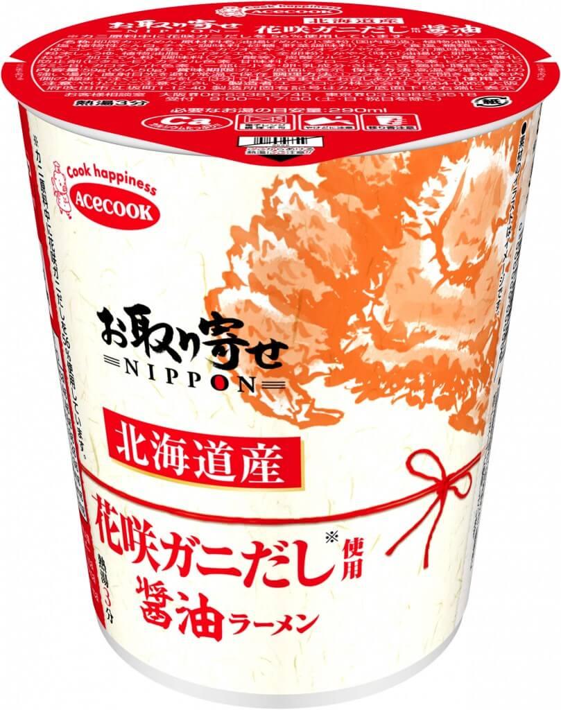 『お取り寄せ NIPPON 北海道産花咲ガニだし使用 醤油ラーメン』