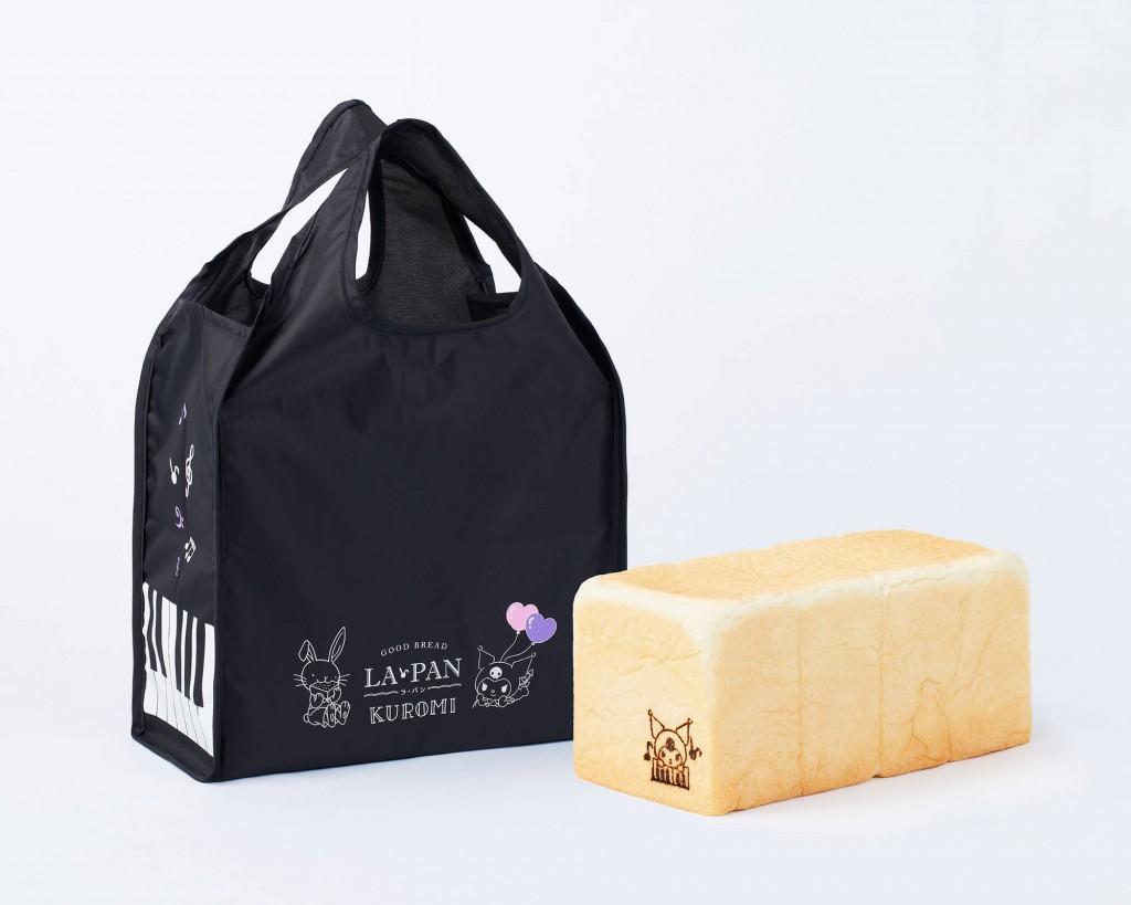 LA・PAN×クロミの『クロミ×ラ・パン 焼印付き生食パン・エコバッグセット(ブラック)』