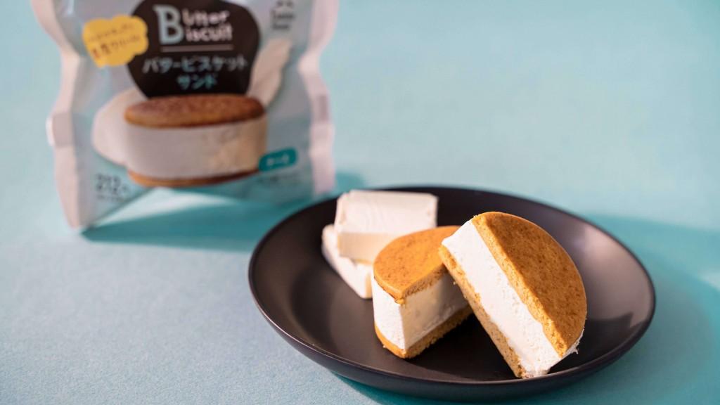 ファミリーマートの『バタービスケットサンド チーズ』
