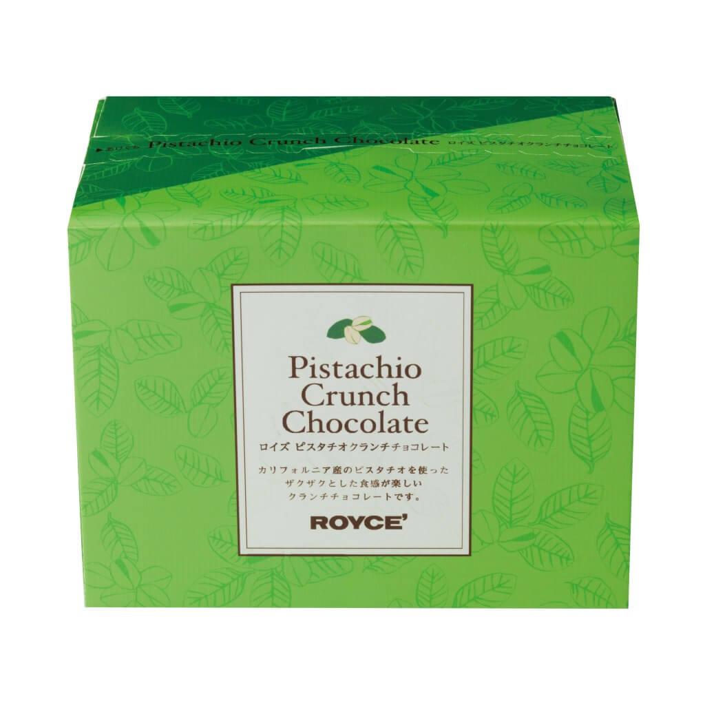 ロイズの『ピスタチオクランチチョコレート』のパッケージ