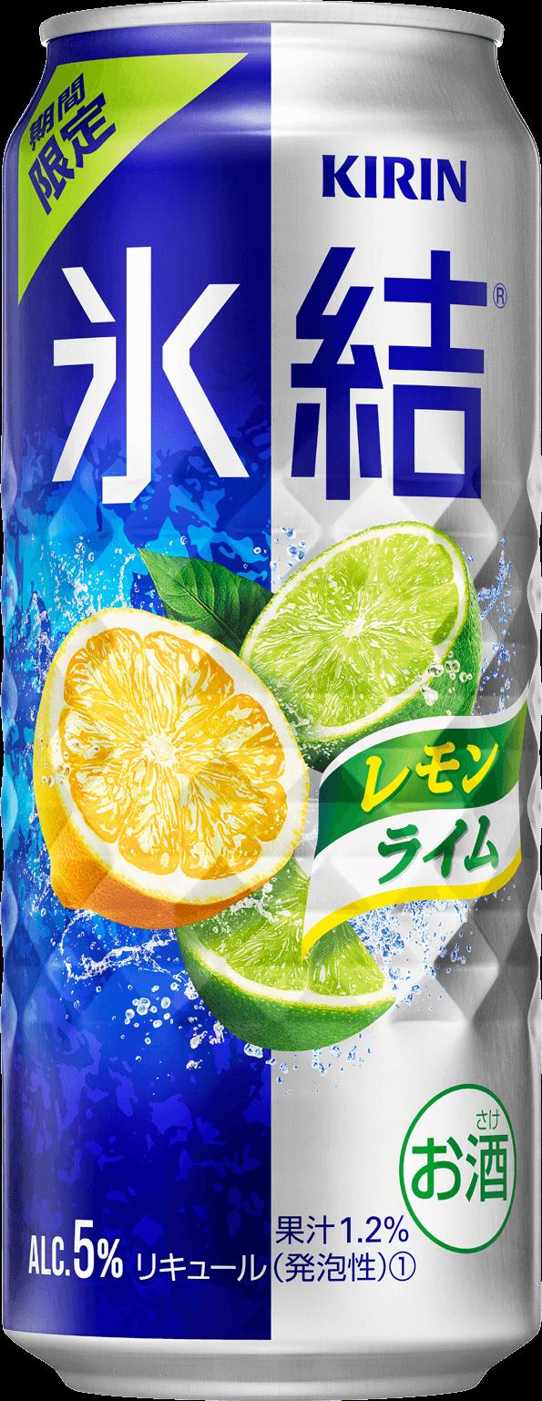 『キリン 氷結® レモンライム』