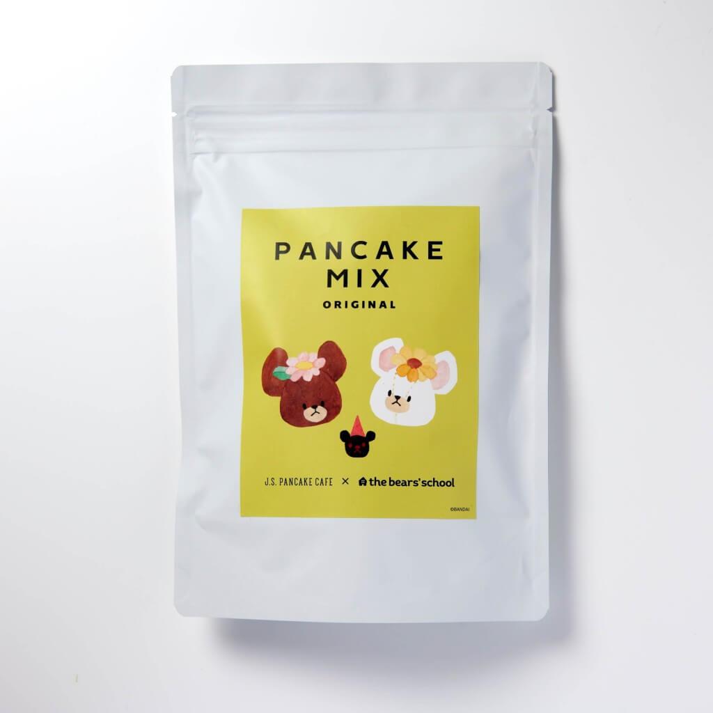 J.S. PANCAKE CAFEの『ジャッキーとデイビッドがデザインされたオリジナルパンケーキミックス』