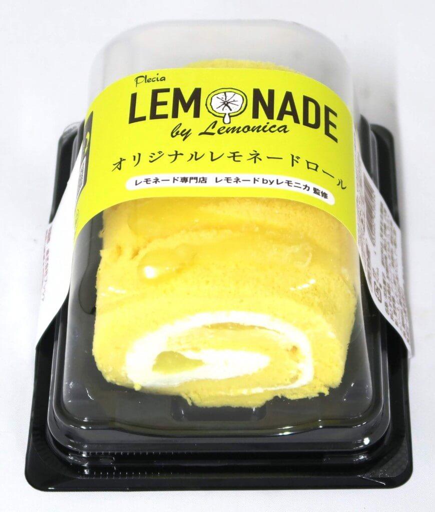 『オリジナルレモネードロール』