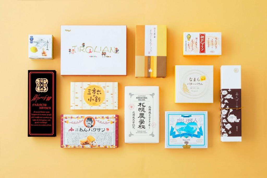 『MILKLAND HOKKAIDO 菓子フェス OTORIYOSE』-全国銘菓Ⓐセット