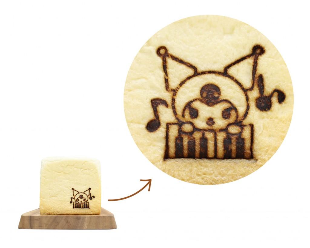 LA・PAN×クロミの『「クロミ」焼印イメージ』