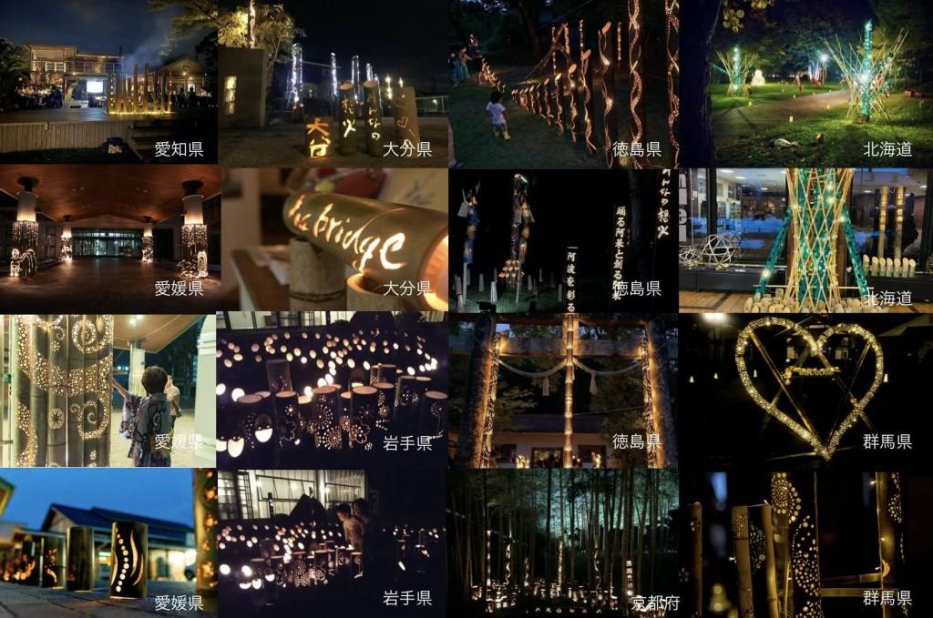 『みんなの想火』プロジェクト -点灯場所