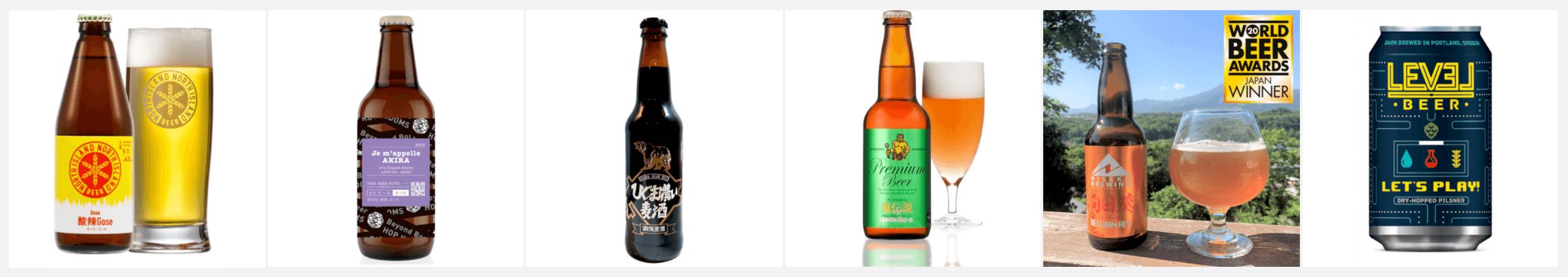 Otomoni(オトモニ)の『全国ビアフェス横断キャンペーン』-Sapporo Craft Beer Forestのビール