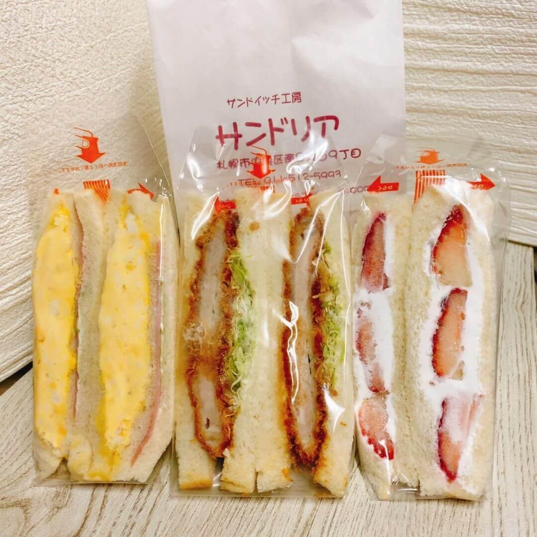 サンドイッチ工房 サンドリアのサンドイッチ