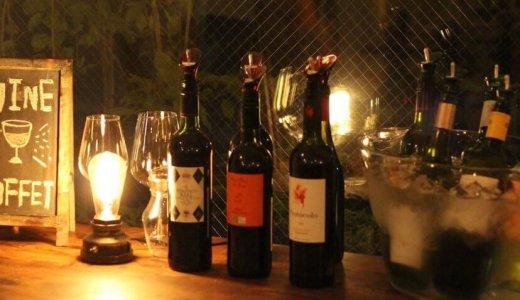 """【肉とワインのバル moncozy(モンコジ)】白石区にある""""ワインビュッフェ""""も楽しめる隠れ家的バル!"""