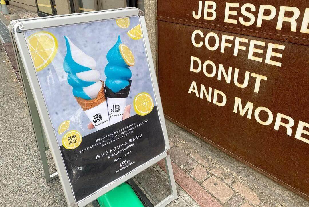 JB ESPRESSO MORIHICO.のJBソフトクリーム 塩レモン』のメニュー
