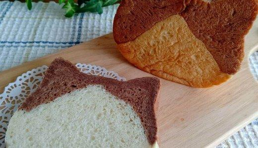 【tocchancafe(トッチャンカフェ)】南区定山渓にあるネコ型食パン「にゃんこパン」も人気なコーヒー屋!