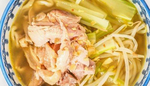 【PHOフォーの店 饂PHO飩 うふぉん】万歳市場に北海道産小麦のうどん麺で作る「フォー」のお店がオープン!