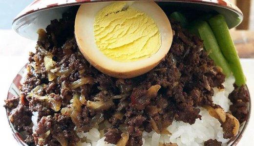 【ぶっかけご飯 on the RICE】万歳市場-バンザイバザールに海鮮や魯肉飯などのぶっかけ丼のお店がオープン!