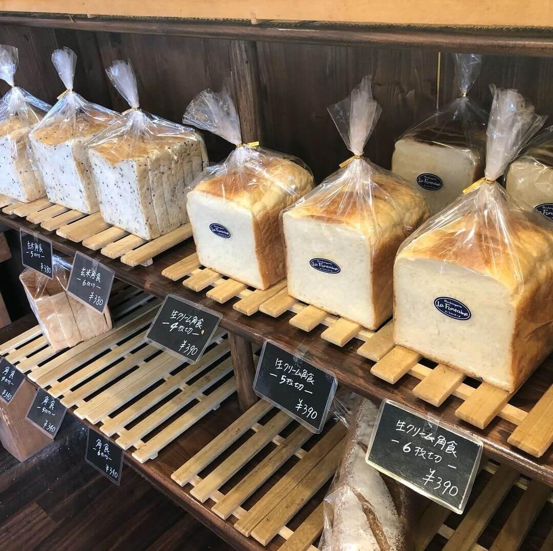 ブーランジェリーラ・フォンテーヌ-食パン