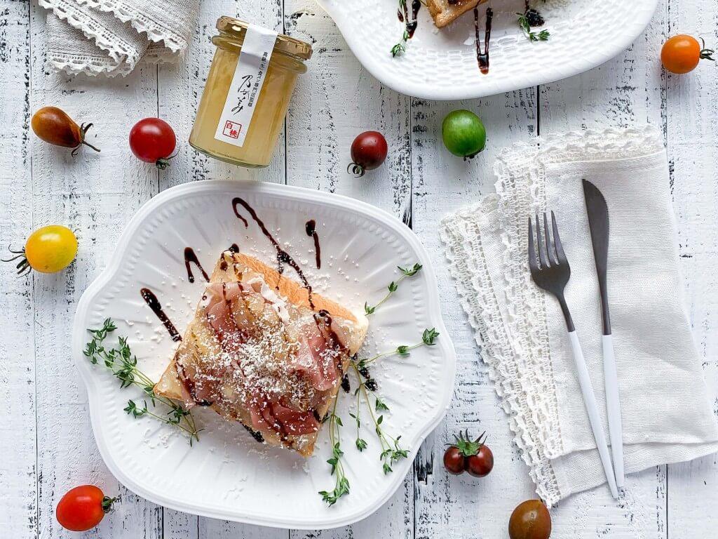 高級「生」食パン専門店「乃が美」の『白桃ジャム』-アレンジレシピ「白桃ジャムとプロシュートのオープンサンド」
