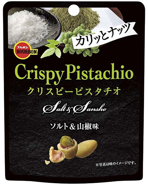 『クリスピーピスタチオソルト&山椒味』