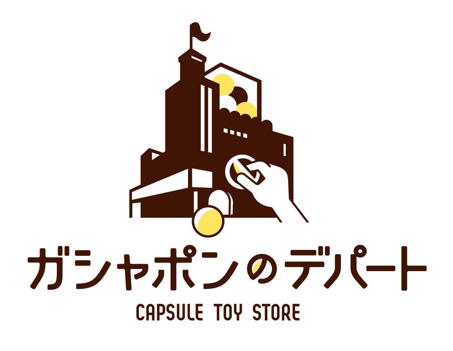 ガシャポンのデパートのロゴ