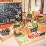 札幌近郊の新鮮野菜をホテルレストランで販売する『すすきのマルシェ』が札幌東急REIホテルで8月1日(日)より開催!