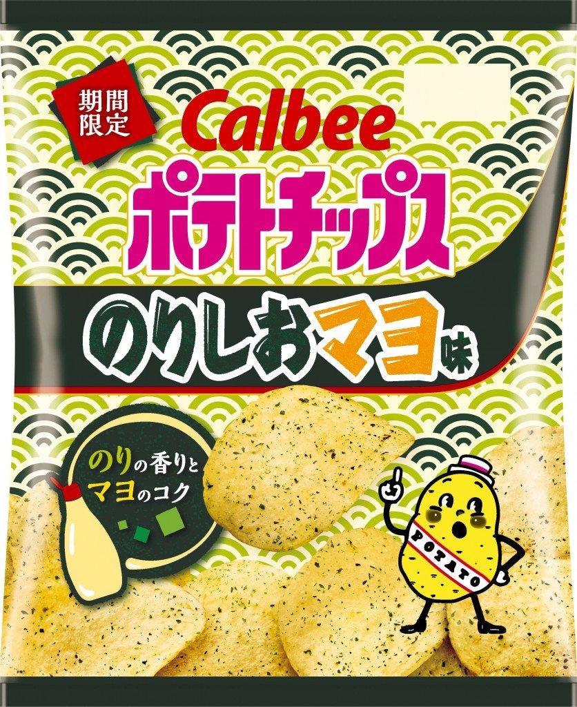 『ポテトチップス のりしおマヨ味』
