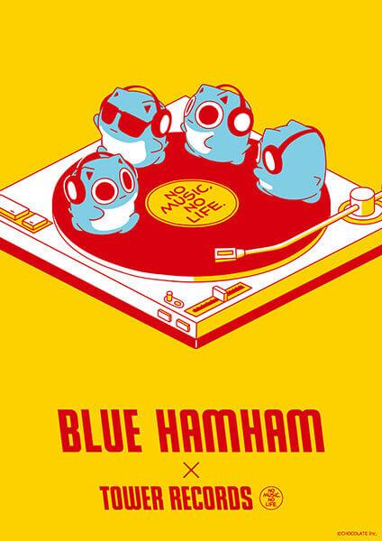タワーレコードの「ブルーハムハム」とコラボグッズ