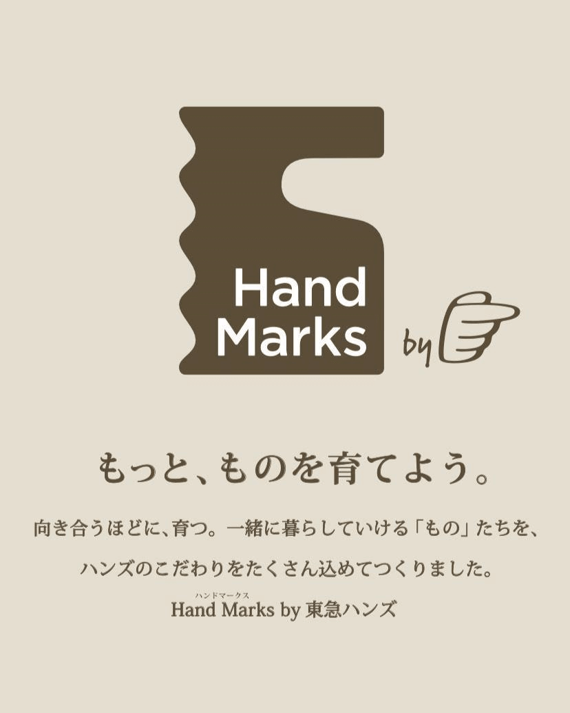 東急ハンズの『Hand Marks(ハンド マークス)』