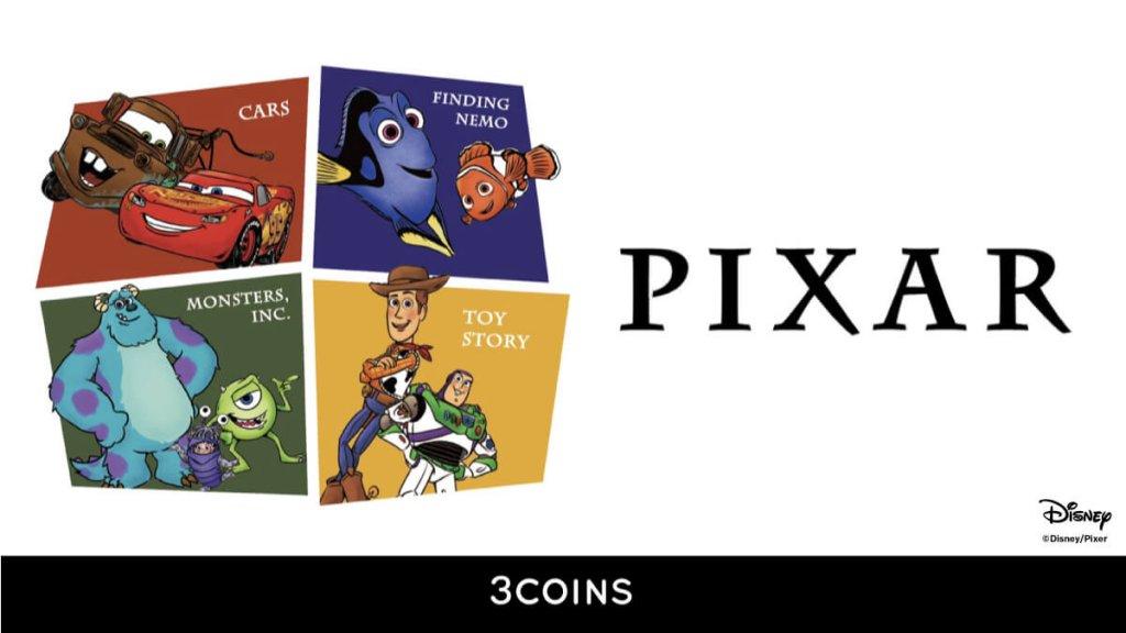 3COINSの『ピクサーのキャラクターをデザインした限定アイテム』