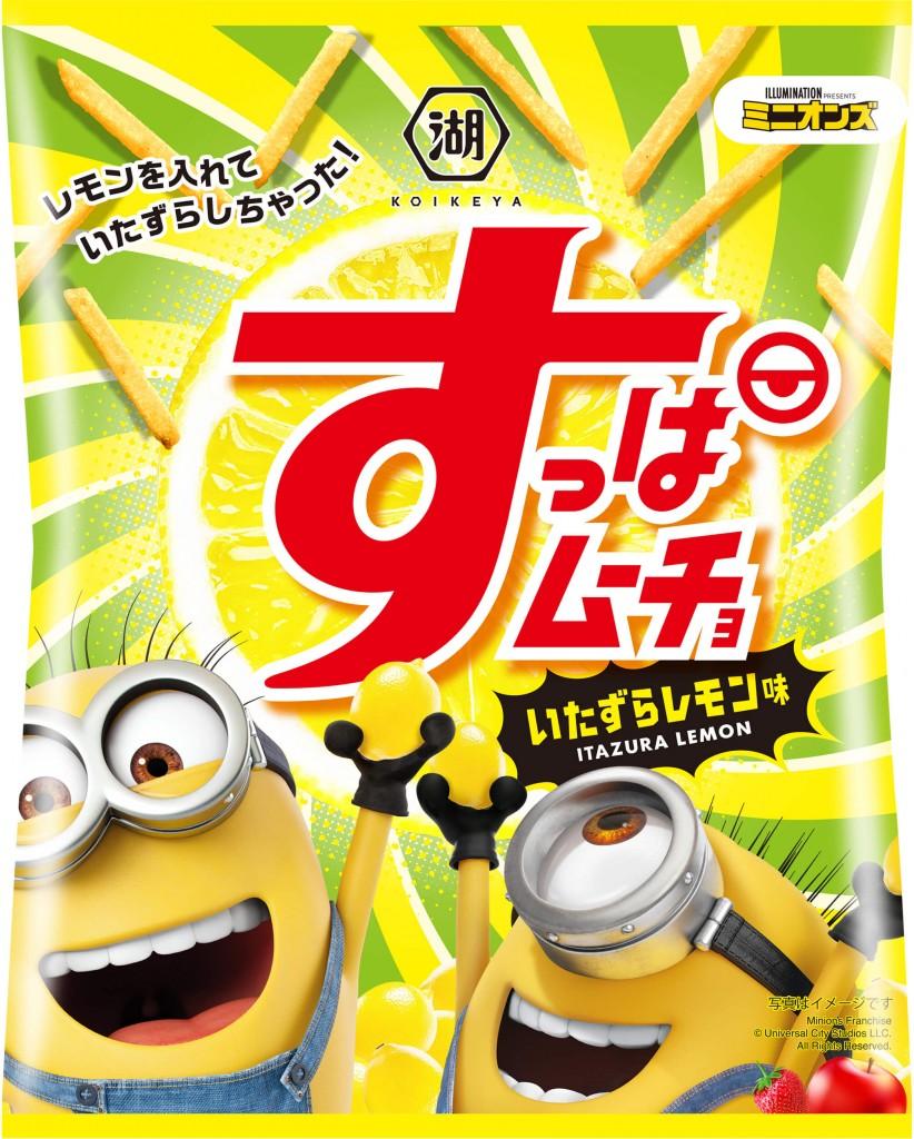 『すっぱムーチョ いたずらレモン味』