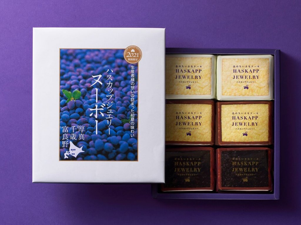 もりもと × JALスカイ札幌『ハスカップジュエリー・ヌーボー』