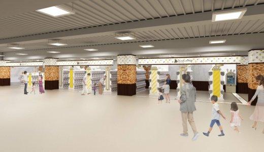 【ガシャポンのデパート サッポロファクトリー店】圧倒的な品揃えを誇る大型カプセルトイ専門店がサッポロファクトリーにオープン!