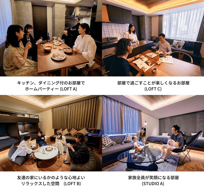 41PIECES Sapporoの客室