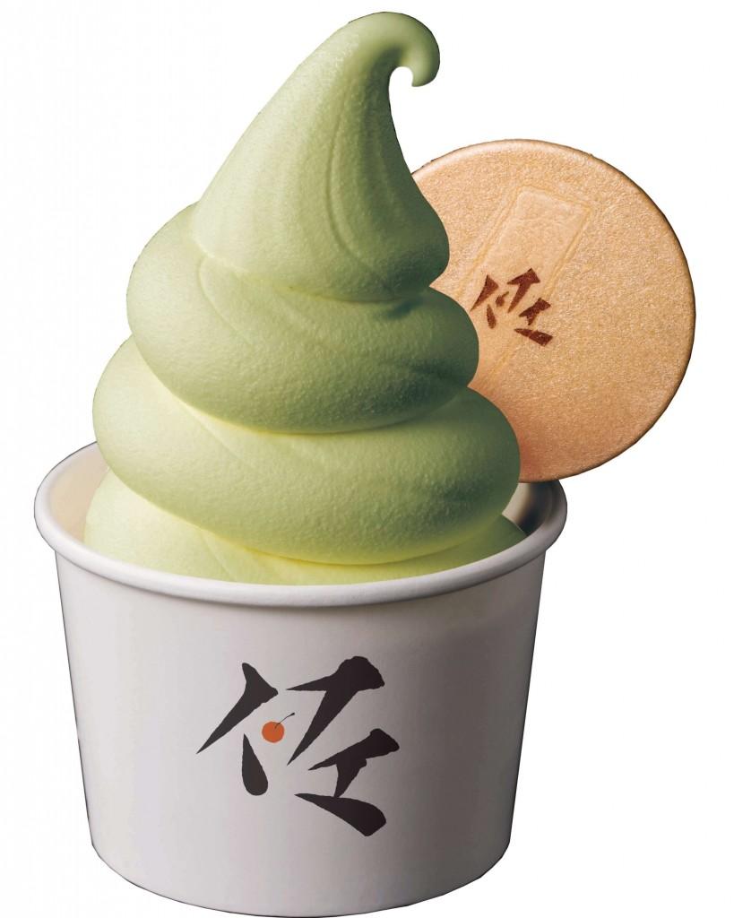 佐藤堂の『ピスタチオのソフトクリーム』
