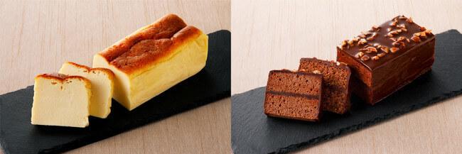 札幌東急REIホテルの『チーズテリーヌ』『ショコラ・アメール』