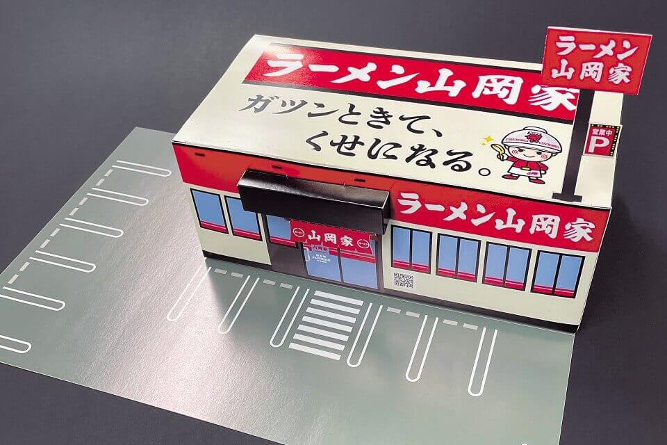 札幌東急REIホテルの『山岡家部屋2(やまおかやべや2)』-山岡家乾麺コンプリートBOX(5種類各1個入り)