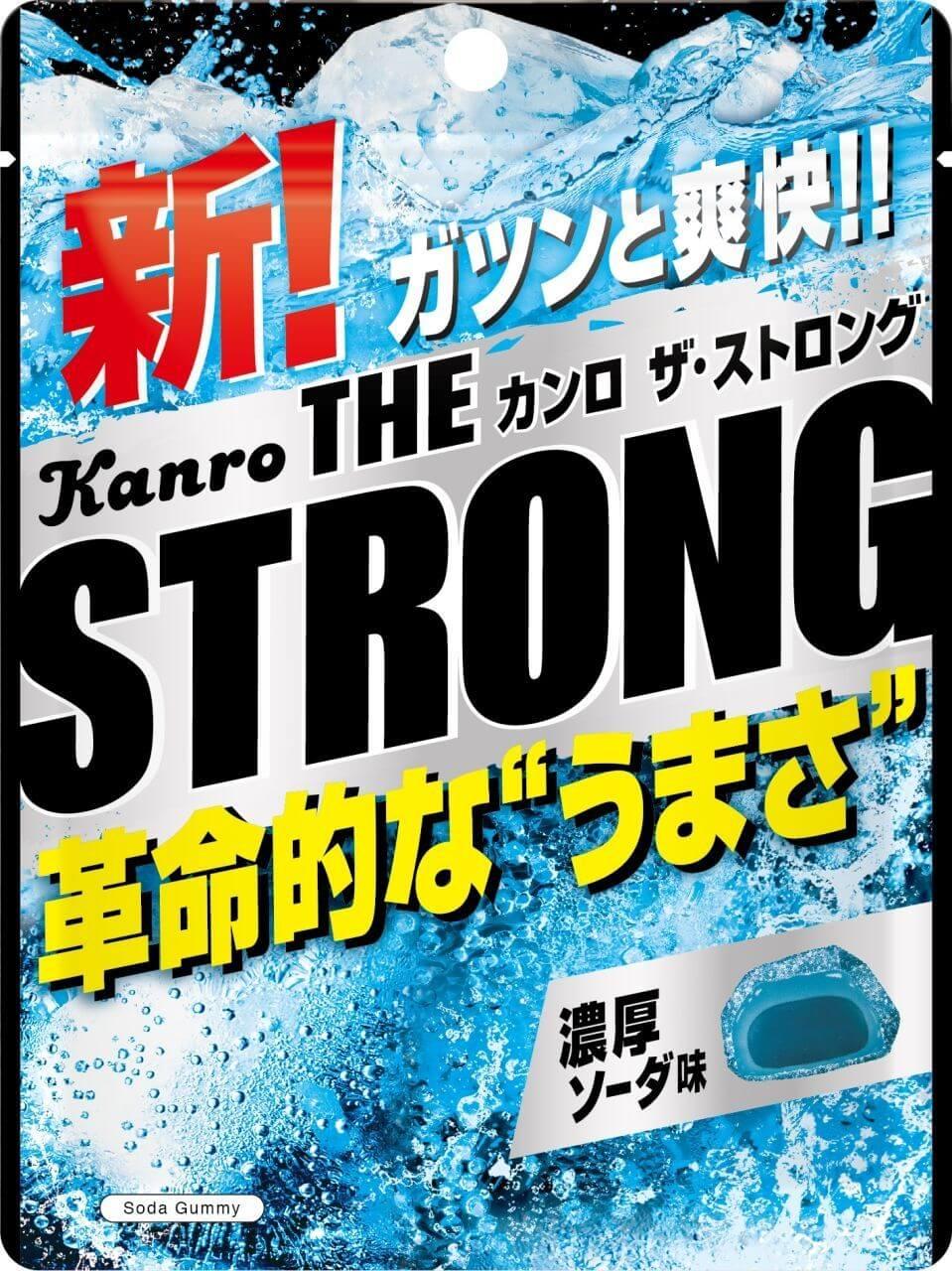 『カンロ ザ・ストロング 濃厚ソーダ味』