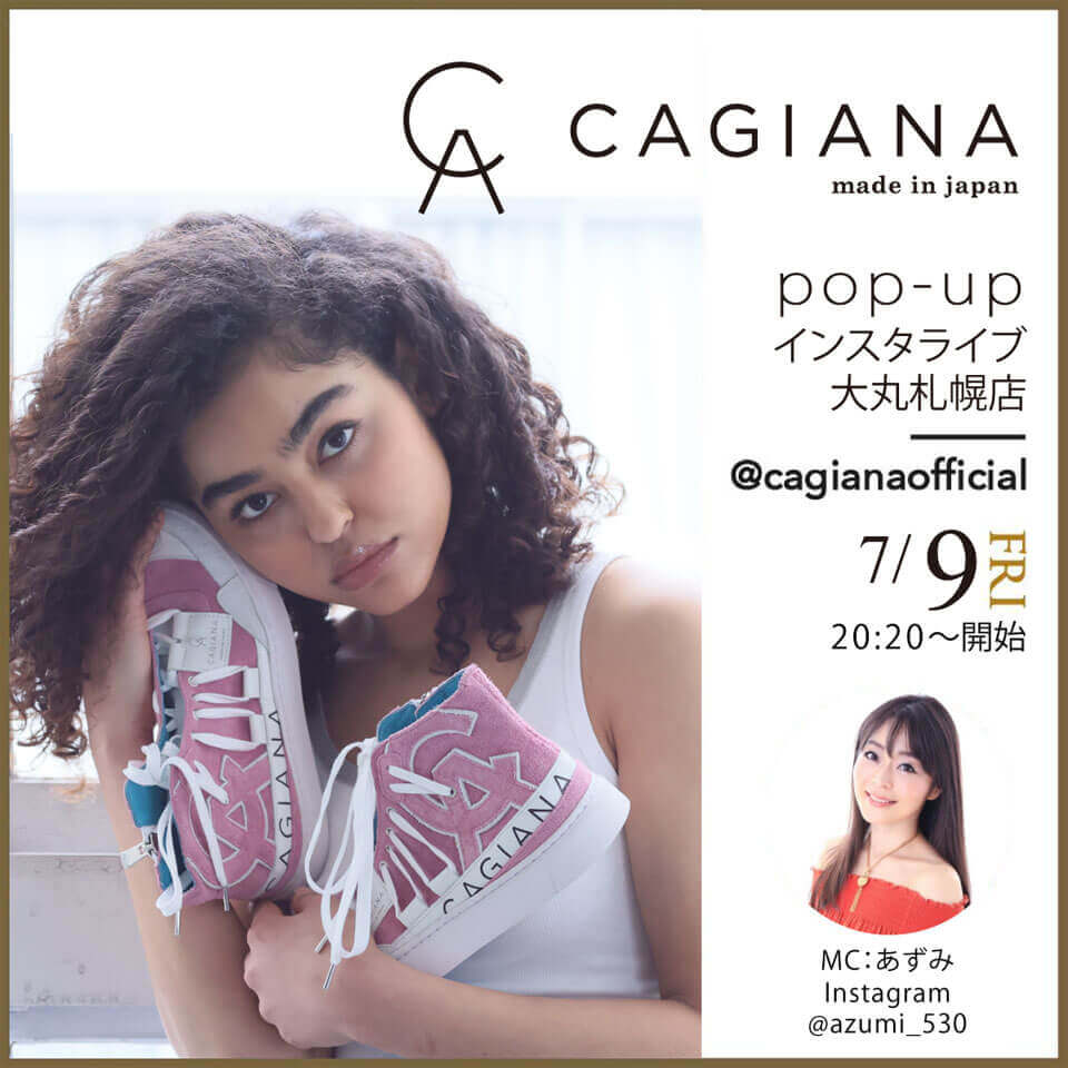 CAGIANA《カジーナ》 in 大丸札幌のインスタライブ