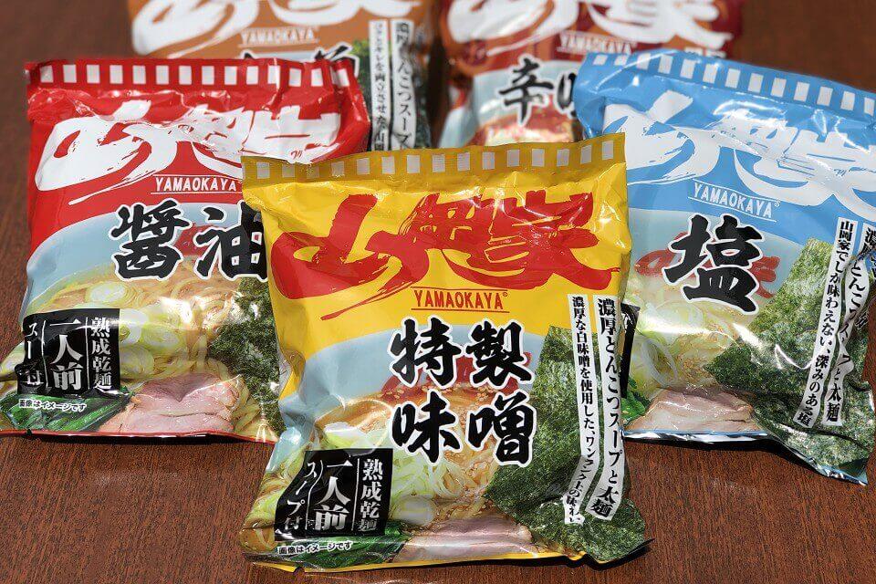 札幌東急REIホテルの『山岡家部屋2(やまおかやべや2)』-醤油・塩・味噌・特製味噌・辛味噌