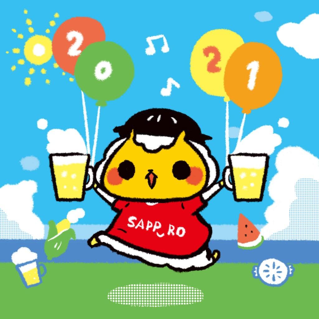 『さっぽろオンライン夏まつり2021』-ジンギスカンのジンくん