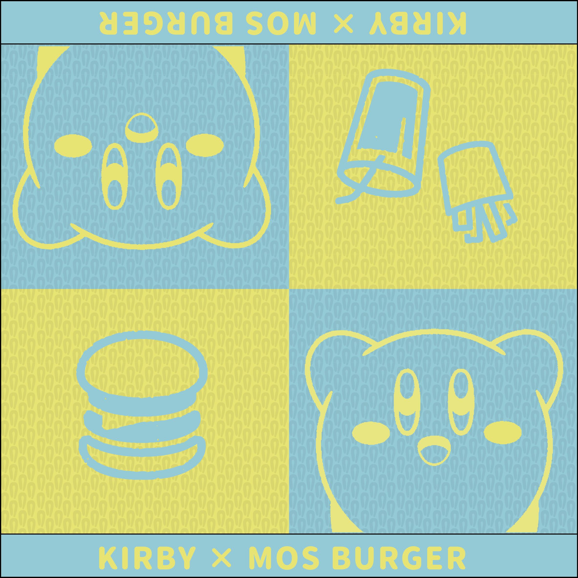 モスバーガーの『モス×カービィ サマーラッキーバッグ』-ミニコットンタオル